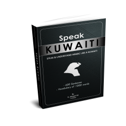 Speak Kuwaiti - Book