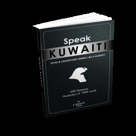Speak Kuwaiti - Book