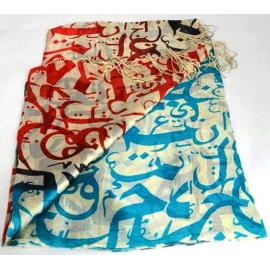 Silk Sarong / Shawl -  Sunrise