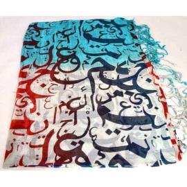 Silk Sarong / Shawl - Azure